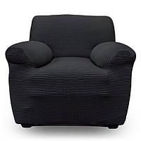 Натяжной Чехол На Кресло из Качественной Натуальной Ткани Испания цвет Чёрный