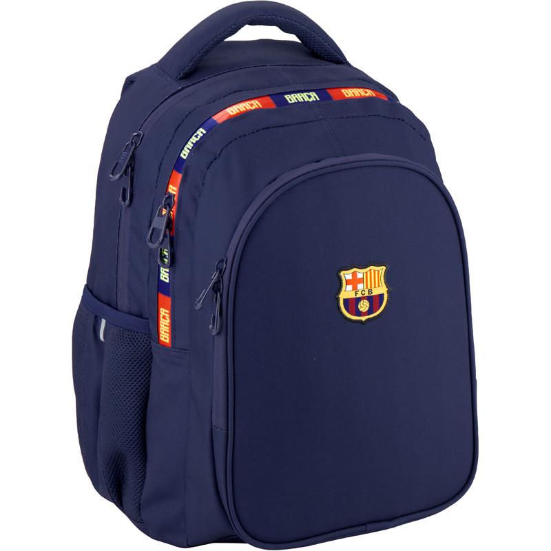 Рюкзак школьный Kite Education FC Barcelona BC20-8001M-2