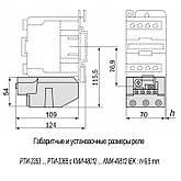 Реле РТИ-3361 елэктротеплове 55-70 А, IEK, фото 2