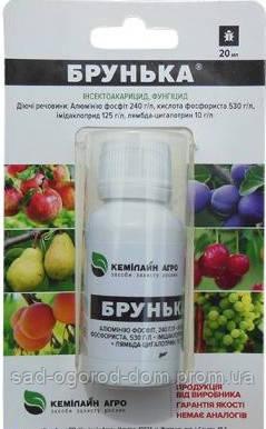 Брунька инсекто-акарицид и фунгицид  20мл