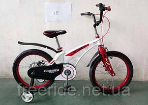 Детский Велосипед Crosser Space 16, фото 3