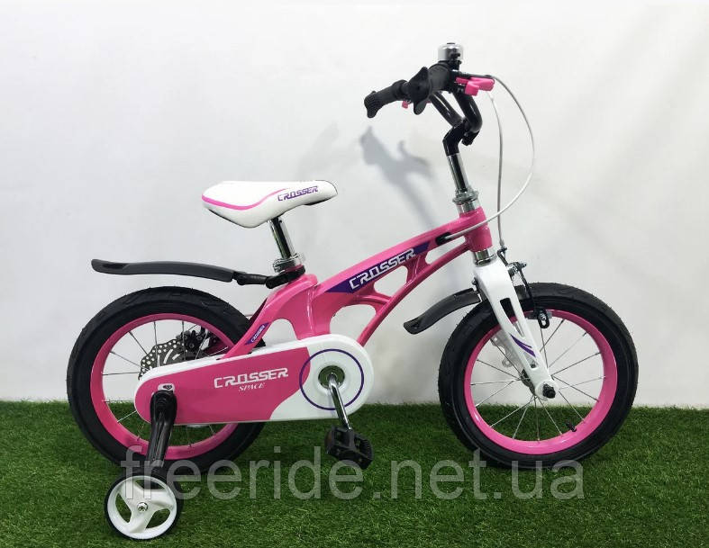 Детский Велосипед Crosser Space 16