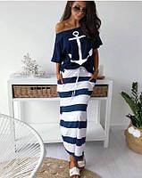Летний костюм женский с длинной юбкой в морском стиле  (Норма, Батал)