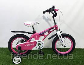 Детский Велосипед Crosser Space 18, фото 3