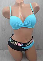 Яркий молодежный раздельный купальник Pink, 38-46 размер, ассортимент цветов