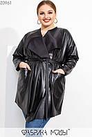 Женский кожаный кардиган - накидка в больших размерах с отложным воротником и поясом 1mbr543, фото 1