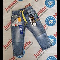 Оптом детские  джинсовые брюки для  мальчиков на резинке 1-5лет  S&D