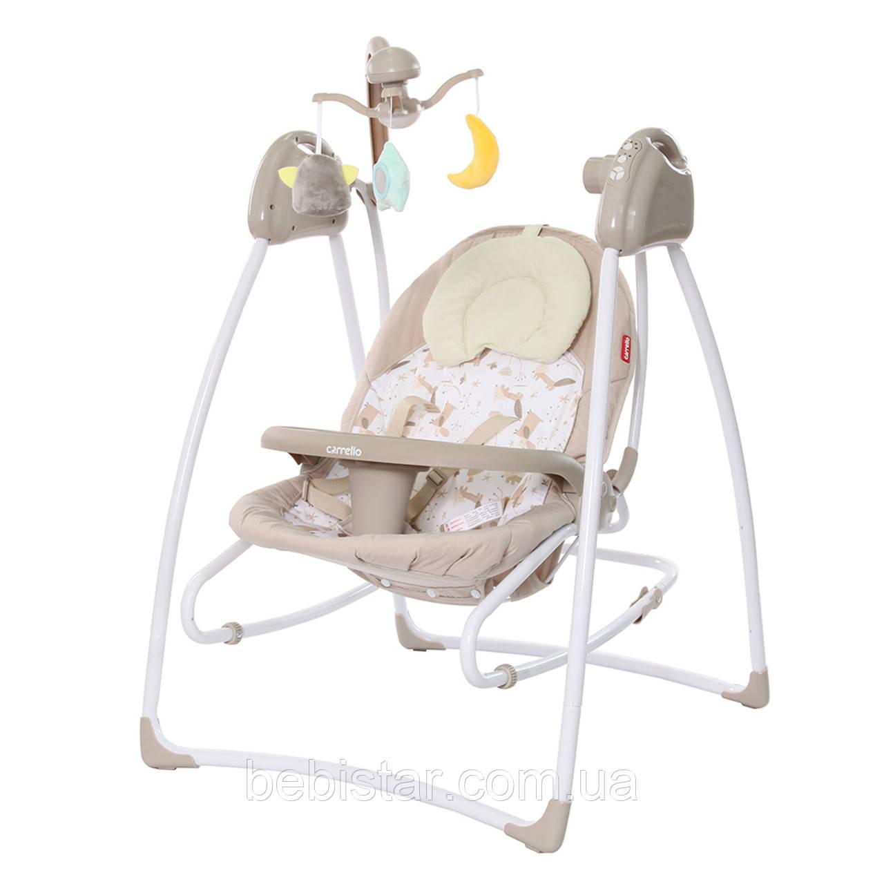 Кресло-качалка шезлонг 3в1 бежевая питание от сети и батареек CARRELLO Grazia CRL-7502 Fall Beige с рождения