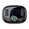 FM-трансмиттер Baseus T-Typed S-09 с Bluetooth, фото 4