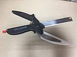 Кухонный нож-ножницы с разделочной доской для шинковки Clever Cutter, фото 3