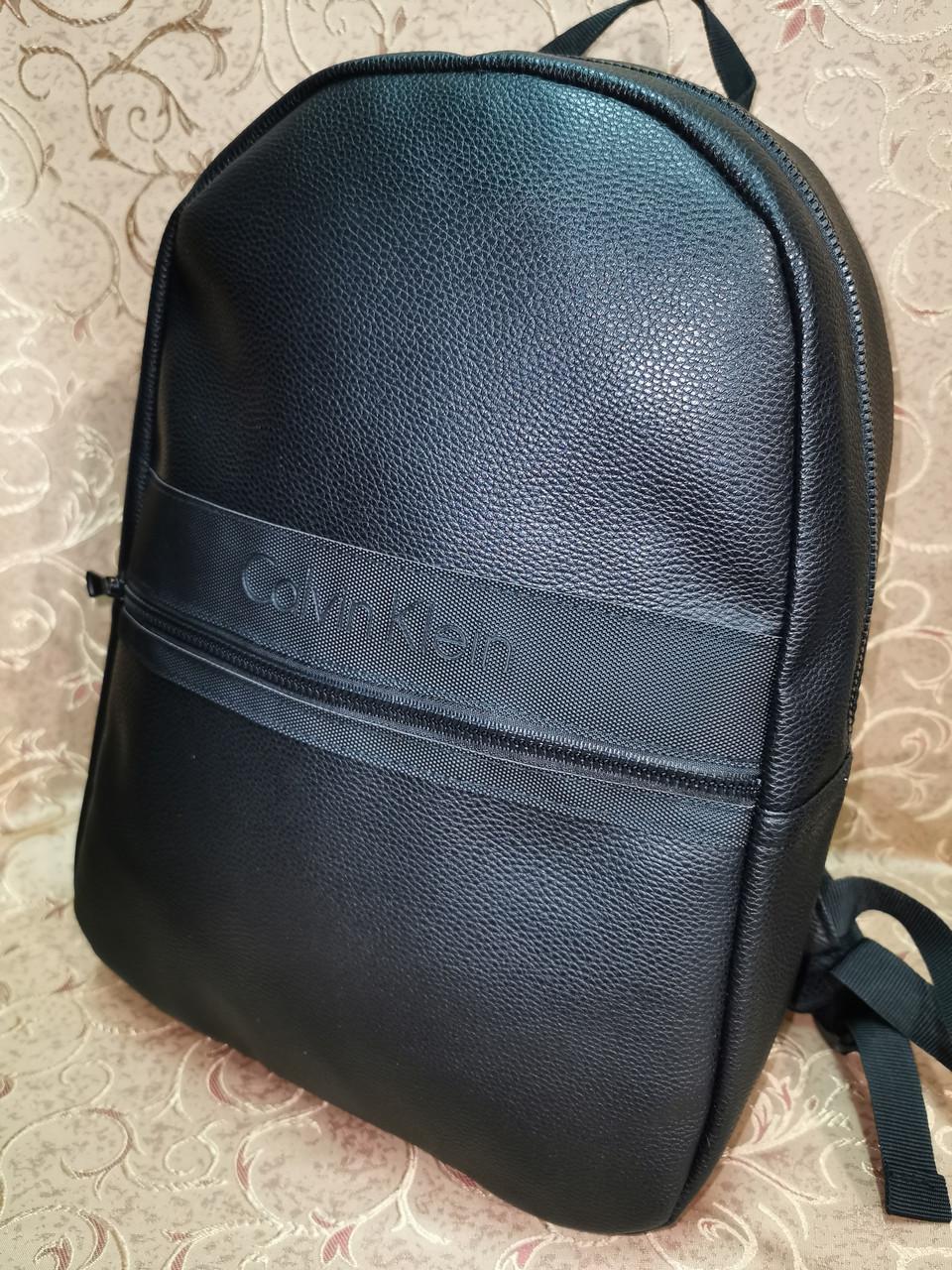 Высококачественный рюкзак кожи calvin klein модный стиль для мужчин и женщин городской Только оптом