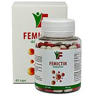 Фемиктин (Femictin) - средство для женского здоровья, фото 1