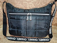 Стеганная женские сумочки и клатчи-prada.dior.fashion ysl moda(только ОПТ)