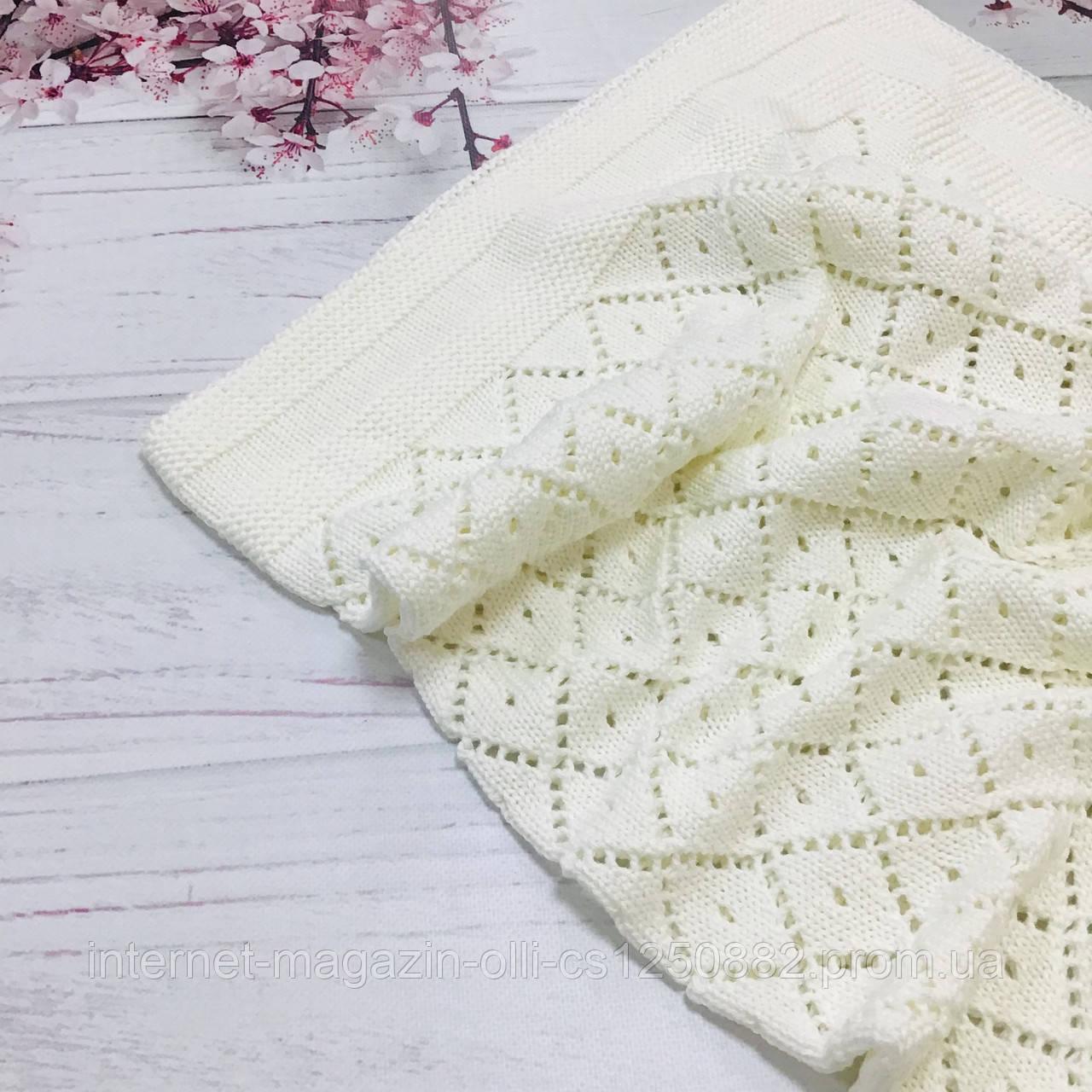Плед вязанный ромбик молочного цвета 95*75 см (90% хлопок, 10% акрил)