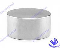 Неодимовый магнит диск 45х15 мм