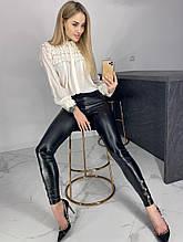 Лосины женские стильные из эко кожи Ткань микро-дайвинг, эко-кожа Цвета: чёрный