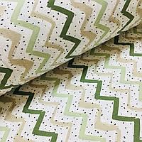 Фланелевая ткань зигзаг коричнево-зеленый с черными крапинками на белом (шир. 2,4 м) ОТРЕЗ(0,75*2,4м)