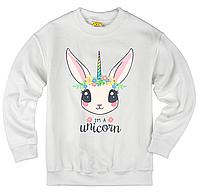Свитшот детский Заяц Единорог (ОТЛИЧНЫЙ ПОДАРОК) I am a unicorn