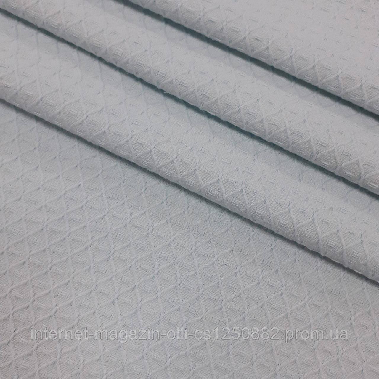 Вафельное полотно плетение ромбик цвет всетло-мятный  (шир. 2,30 м)