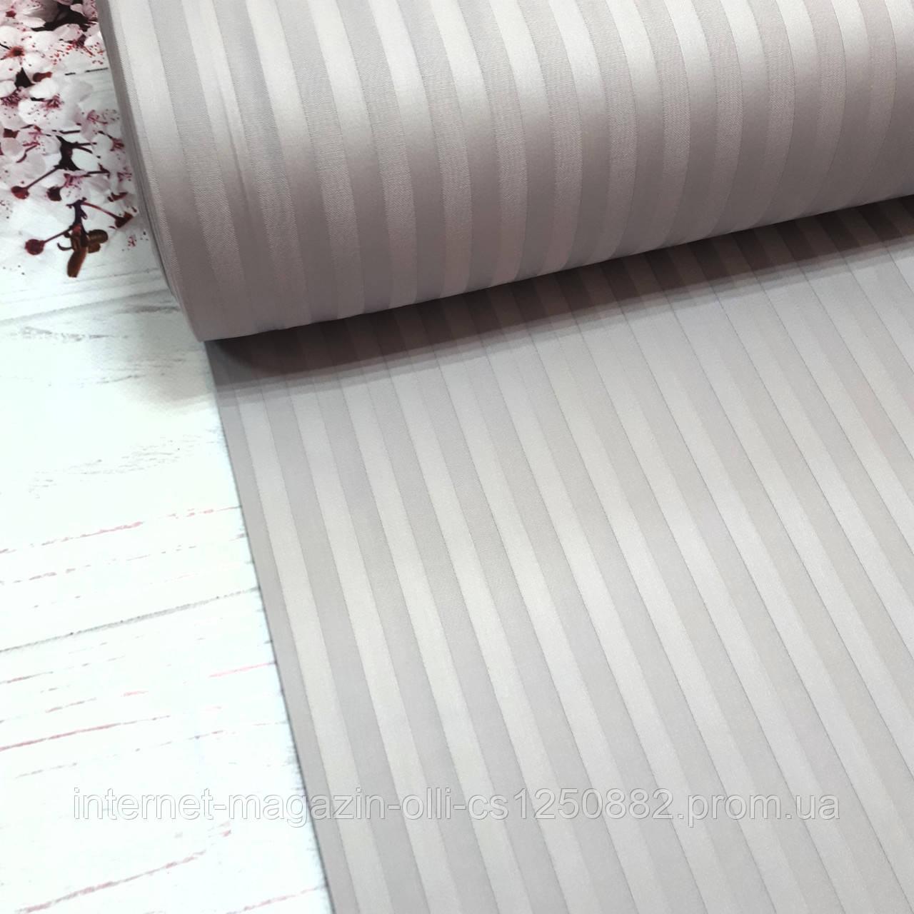 Сатин 100% хлопок  (ТУРЦИЯ шир. 2,4 м) Stripes серый ОТРЕЗ(0,8*2,,4)
