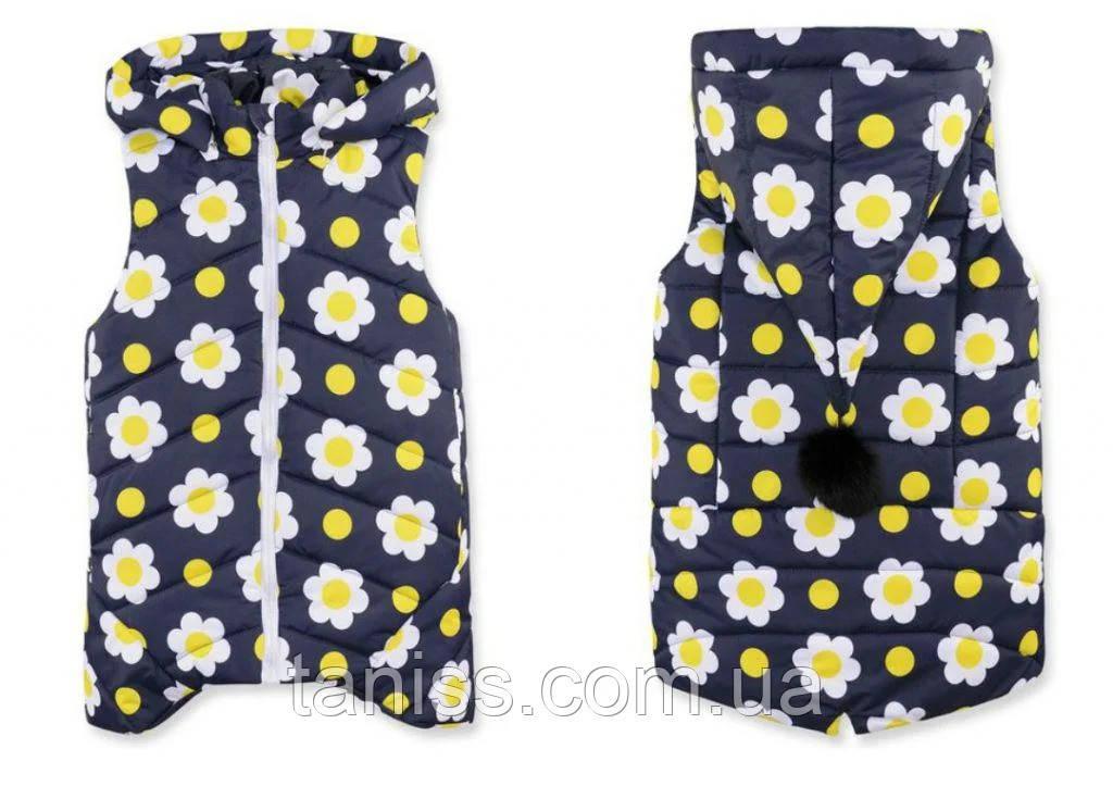 Теплая демисезонная жилетка  для девочки Бубон, съемный капюшон, р.98,104,110,122,128 Цветок