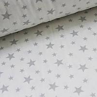 Фланелевая ткань (ТУРЦИЯ шир. 2,4) серый звездопад на белом ОТРЕЗ( 0,3*2,4)