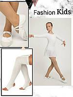 Комплект балетки и гетры, купальник -юбка