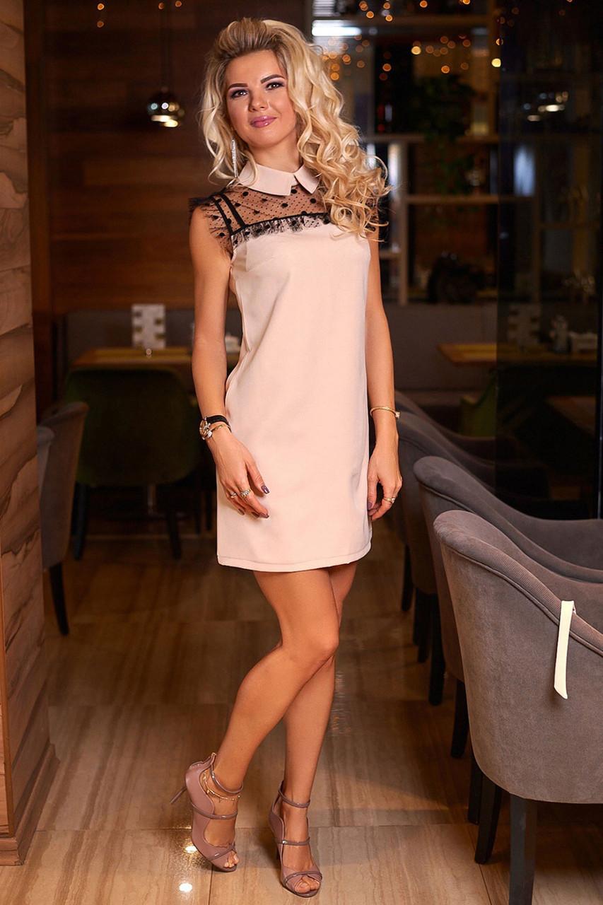 Купить Бежевое Платье трапеция без рукавов 48