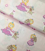 Хлопковая ткань польская принцессы на розовом