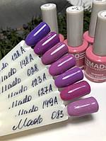 Гель лаки Мадо