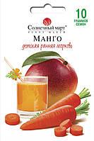 Морковь Манго (Германия), 10гр