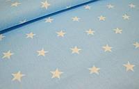Хлопковая ткань бязь белые звезды на голубом шир. 2,2 м №468