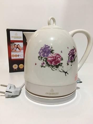 Электрический чайник Crownberg Ceramic CB 9111 керамический, 1,5L CG16 PR4, фото 2