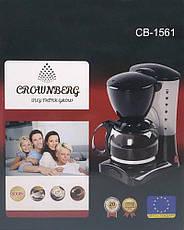 Кофеварка, Crownberg CB-1561 Coffee Maker, 0.6L CG16 PR3, фото 3