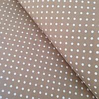 Хлопковая ткань польская белый горох на кофейном 7 мм
