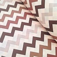 Хлопковая ткань польская зигзаг коричнево-бежевый
