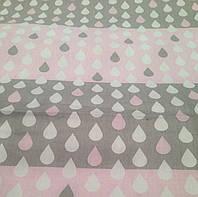 Хлопковая ткань серо-розово-голубые капли (КОРЕЯ)
