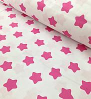 Хлопковая ткань польская звезды крупные (пряники) малиновые на белом
