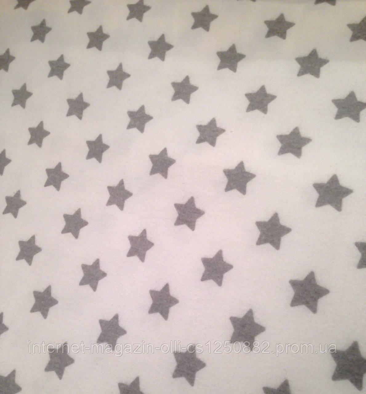 Фланель детская звезды крупные (пряники) серые на белом