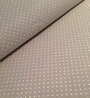 Хлопковая ткань польская горох темно-бежевый мелкий 4 мм