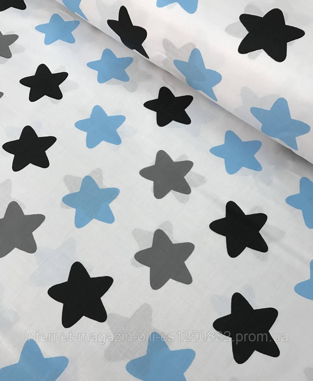 Хлопковая ткань польская звезды (пряники) серо-черно-голубые крупные