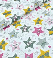 Хлопковая ткань разноцветные звезды в очках на белом №619, фото 1