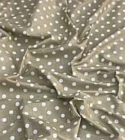 Хлопковая ткань польская шлифованная горох белый на бежевом 7 мм №483, фото 1