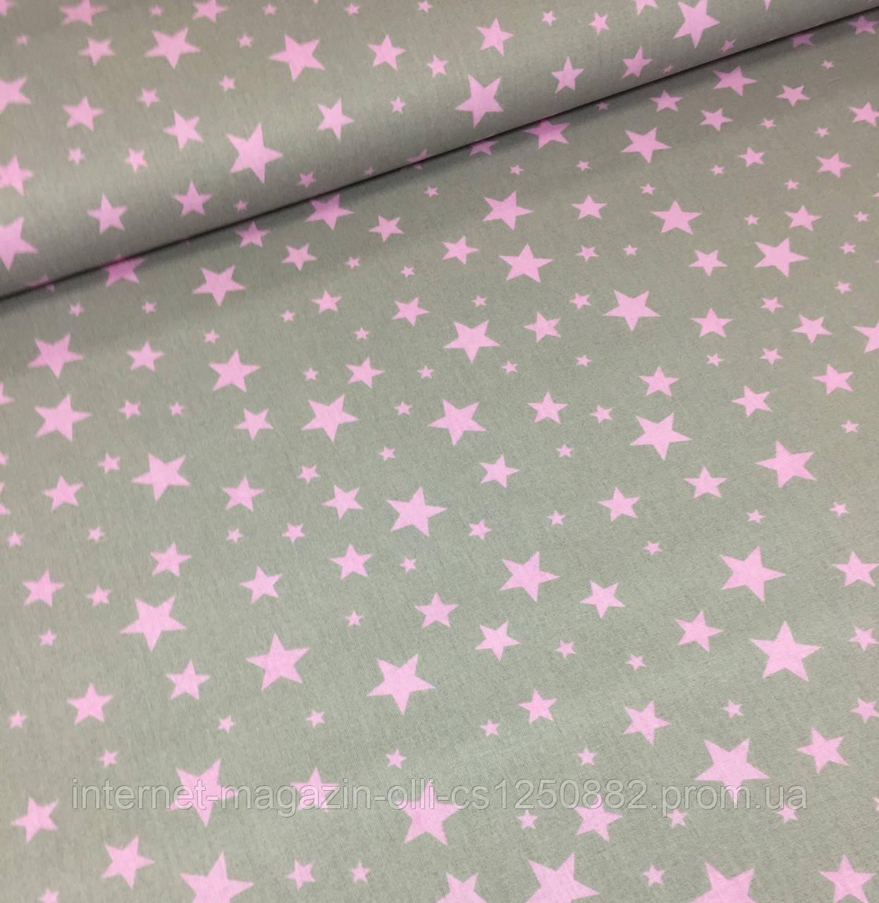 Хлопковая ткань польская звезды розовые большие и маленькие на сером №380