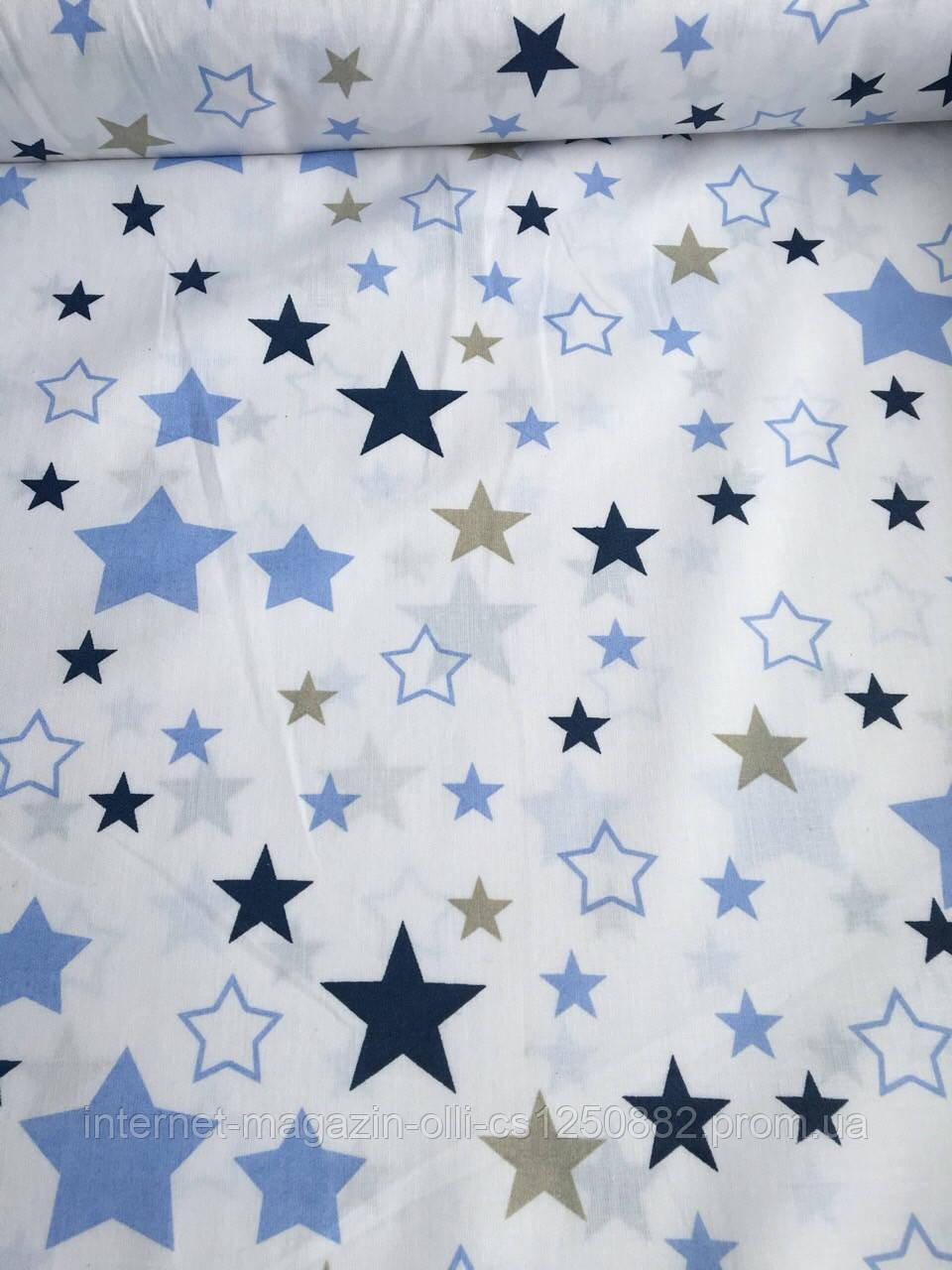 Хлопковая ткань польская звезды синие, голубые, серые большие и маленькие на белом№360