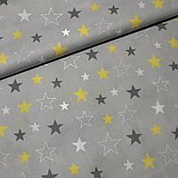 Хлопковая ткань польская звезды серые, белые, желтые, большие и маленькие на сером №358, фото 1