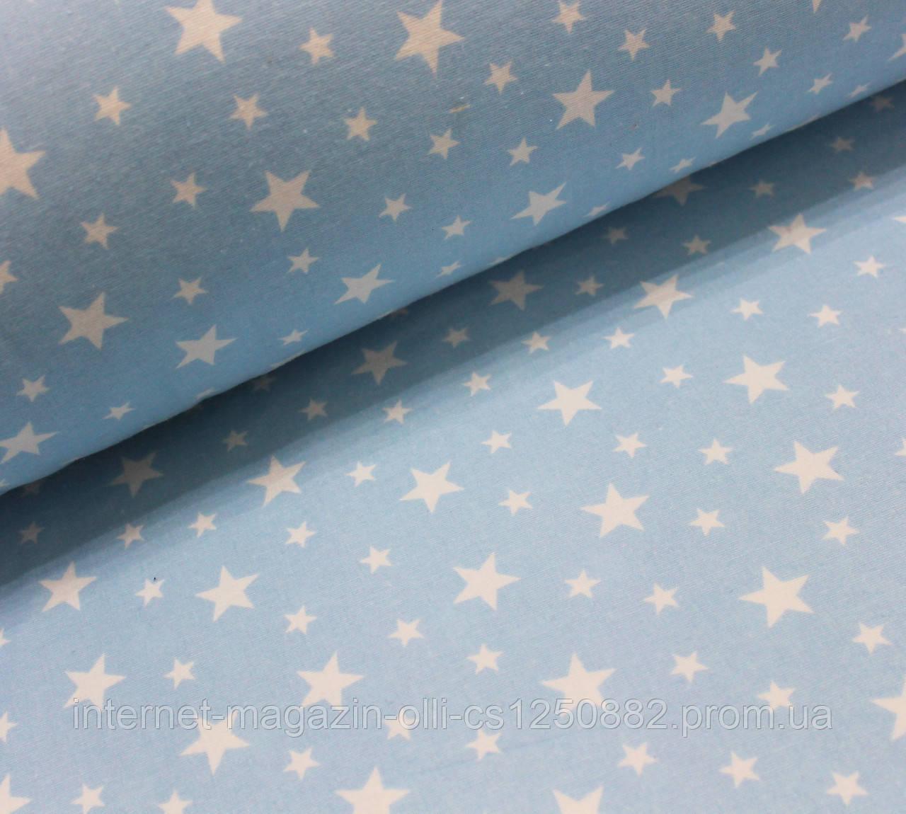 Фланелевая ткань (ТУРЦИЯ шир. 2,4) Белый звездопад на голубом