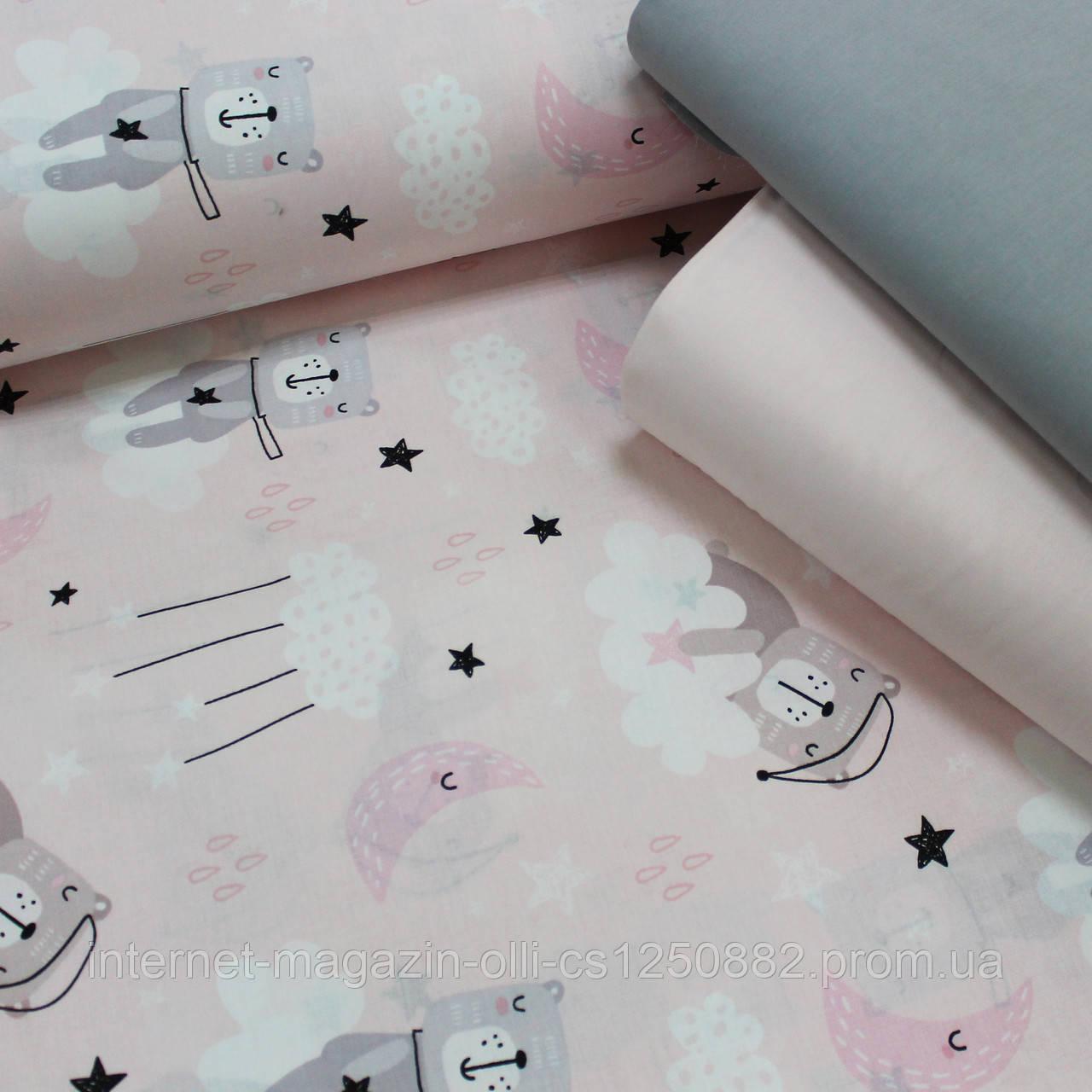 Хлопковая ткань (ТУРЦИЯ шир. 2,4 м) серые мишки на розовом