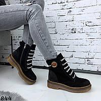 Код 844   Ботинки замшевые Деми , черные