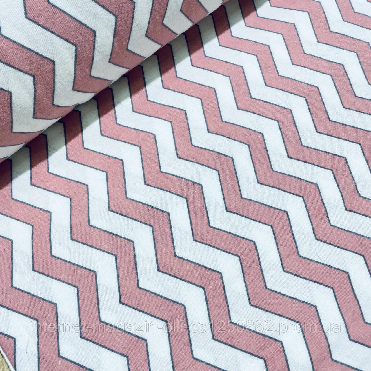 Фланелевая ткань зигзаг розовый на белом (шир. 2,4 м)